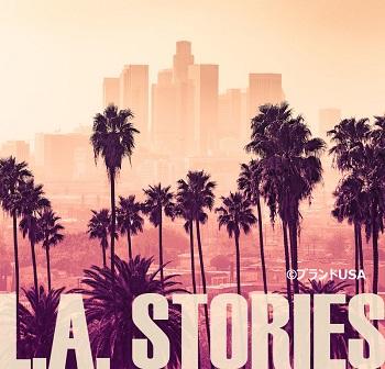 ◆日本航空で行く◆【ロサンゼルス+ホノルル10日間】 ザ・LA.グランドホテル・ダウンタウン&アロヒラニリゾート・ワイキキビーチ ++現地日本語送迎付++