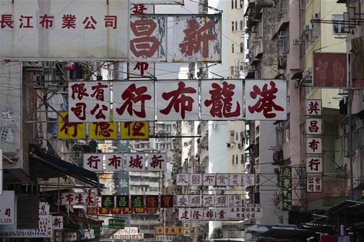 香港1日観光・夜景鑑賞付き!香港 4日間 シティビュー宿泊 成田発着/キャセイパシフィック航空