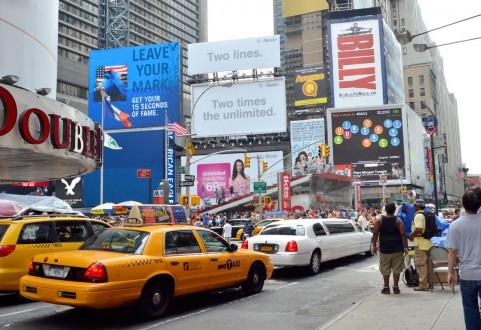 マンハッタンの街並み/イメージ